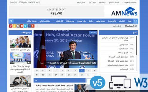 قالب AMnews متجاوب للمواقع الاخبارية